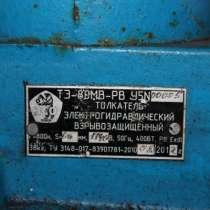 Толкатель электрогидравлический ТЭ-80, в г.Новокузнецк