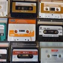 Покупаю аудиокассеты, в Новосибирске