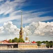Национальная научно-практическая конференция, в Санкт-Петербурге