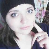 Любовь, 23 года, хочет познакомиться, в Новосибирске