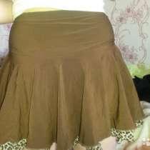 Продам тренировочную юбку для бальных танцев, рост 140, б/у, в Челябинске