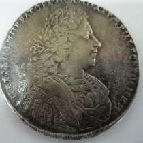 Монеты России и СССР в оличном состоянии продам, в Москве