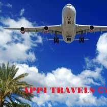 Представляю Вам компанию ⭐ Appi Travels, в Сургуте