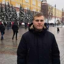 Сергей, 26 лет, хочет познакомиться – Сергей, 26 лет, хочет познакомиться, в Москве