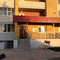 Не приватизированная квартира - Обмен, в Москве