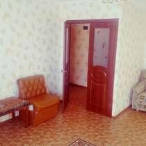 Продам 1 комнатную квартиру в центральной части города, в г.Симферополь