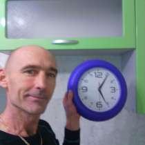 Мастер на часик на день, в Санкт-Петербурге