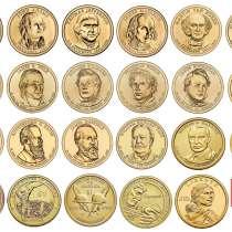 Монеты 1 доллар США. Обмен, в г.Санкт-Петербург