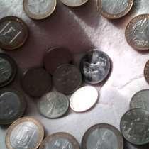 Монеты из серебра, в Дубне