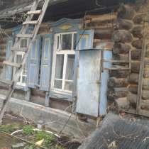 Отдам старый деревянный дом на дрова, в Екатеринбурге