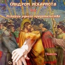 Авторские книги -, в Нижнем Новгороде