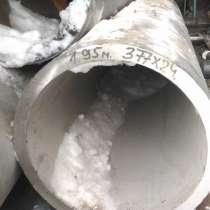 Трубы и Отводы из стали 08х18н10т диаметром 325 и 377, в Омске