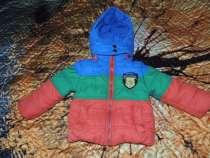 Детская куртка, в г.Брест