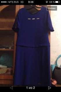 Платье, в Ставрополе