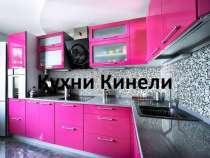 Стильные кухни за 5 дней, в г.Самара
