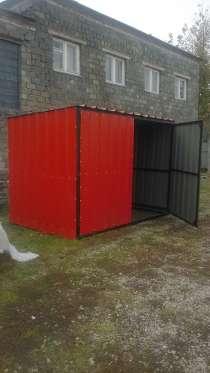 Распродажа хозяйственных блоков, в Ногинске