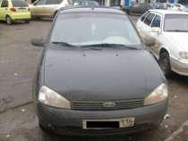автомобиль ВАЗ 1119 Калина, в Набережных Челнах
