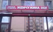 Действующий бизнес, в г.Уральск