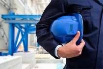 Специальная оценка условий труда (Аттестация рабочих мест), в Иванове