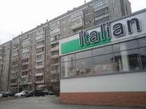 Продам квартиру в центре Челябинска, в Челябинске