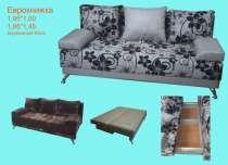 Новые диваны в продаже, в Пензе