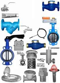 Продажа санитарно-технических изделий, в г.Днепропетровск