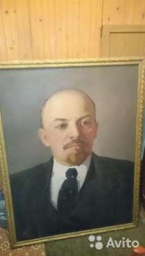 Картины Ленина Карла Макса, в Перми