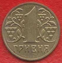 Украина 1 гривна 2001 г., в Орле