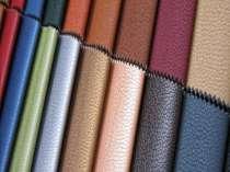 Мебельные ткани на любой вкус под заказ, в Оренбурге