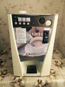 Продам торговый автомат по продаже горячих напитков, в г.Астана
