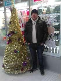 Djon, 36 лет, хочет познакомиться, в Москве