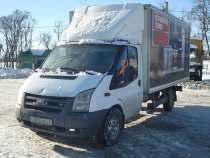 Фургон изотермический Форд Ford Transit, категория В, в Ставрополе
