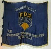 флаг FDJ, в Северодвинске