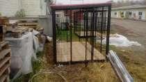 Продаются вольеры для животных, в г.Десногорск