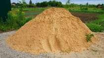 Песок карьерный(Строительный) с доставкой, в Истре