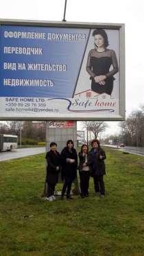 Жилищно - накопительная программа, в г.Алматы