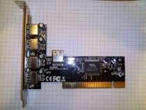 Контроллер PCI, USB2.0, 5 USB, в Челябинске