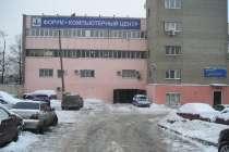 Срочно продам готовый арендный бизнес, в Москве