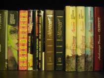 Продам книги. Из домашней библиотеки, в Москве