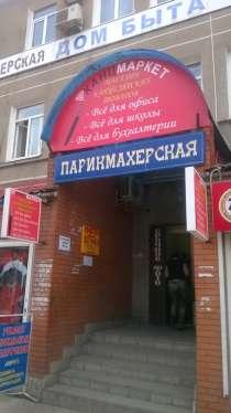 """Обеспечение офиса """"под ключ"""", в г.Симферополь"""