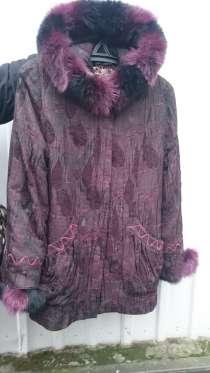 Куртка женская раз.46-48 на натуральной подстежке из кролика, в г.Брест
