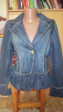 Джинсовая куртка, в г.Днепропетровск