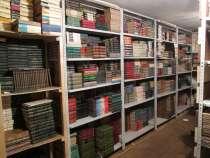 Большая библиотека собраний сочинений и альбомов, в Москве