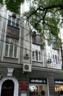 Продам офис на ул. Серафимовича, в Ростове-на-Дону