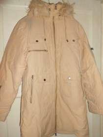 Пуховик Куртка зимняя желтая, в г.Запорожье