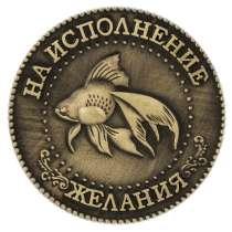 Монета исполнения желания, в Перми