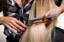 Покупаем волосы в Заречном! Очень дорого!, в Екатеринбурге