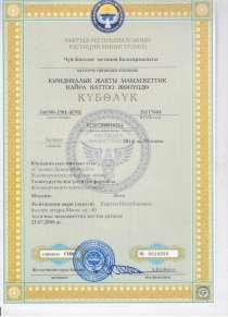 Юридические услуги, в г.Бишкек