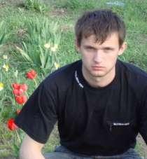 Геннадий, 28 лет, хочет пообщаться, в Омске