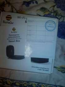 Роутер Билайн Smart Box Black, в Тюмени